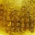 www.金沙3777.com